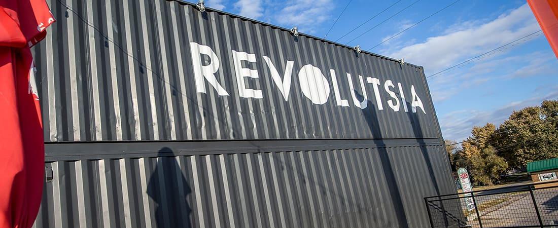 revolutsuia-1-1100x450.jpg